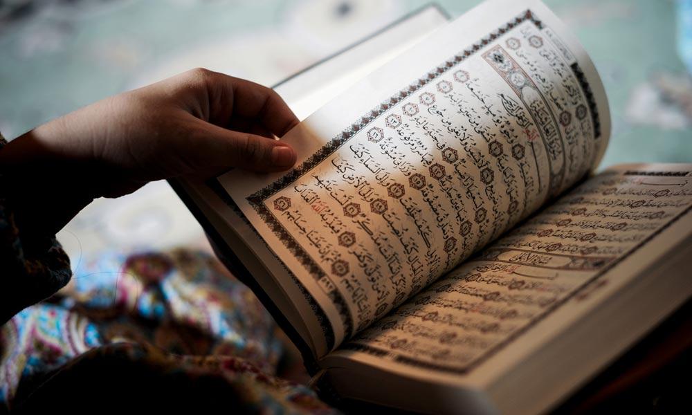 قرآن حکیم کے درس و تدریس کیلئے جمع ہونے کی برکات
